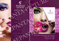 طراحی بروشور تبلیغاتی آرایشی women stage