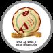 لوگوی حزب صدای مردم - افغانستان