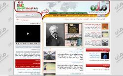 وب سایت ملی افغانستان