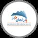 لوگوی پارلمان خبر - افغانستان