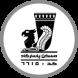 طراحی لوگوی املاک پاسارگاد